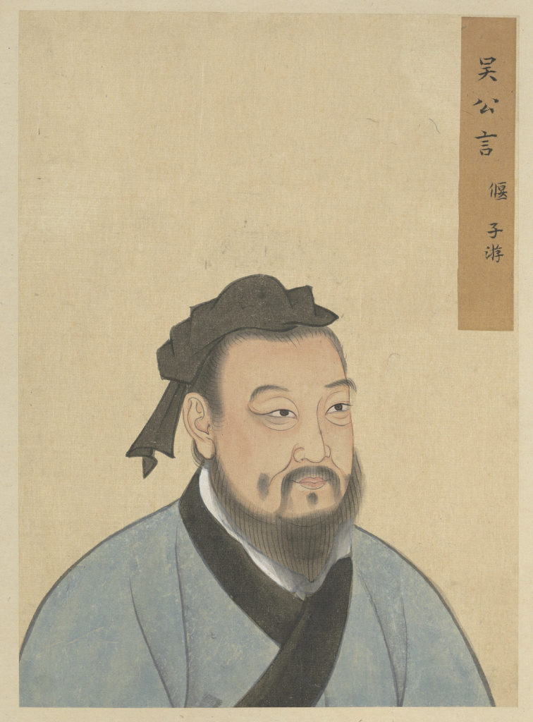 Two Beloved Teachers of Ancient China