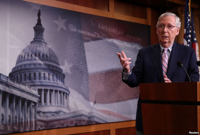 U.S. Senate Majority Leader Mitch McConnell addresses a news conference after