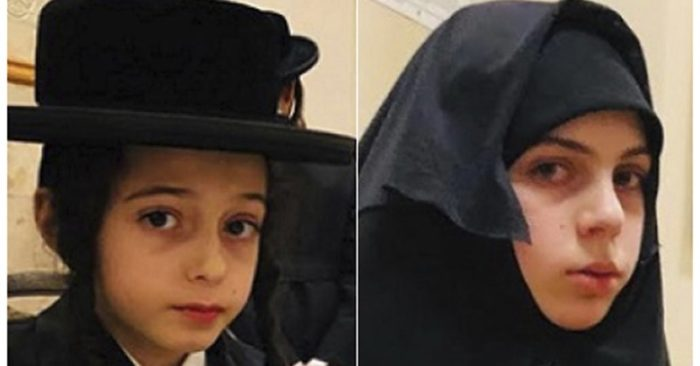 This combination of two undated photos provided by the New York State Police shows Chaim Teller, 12, left, and his sister Yante Teller, 14. (New York State Police via AP)