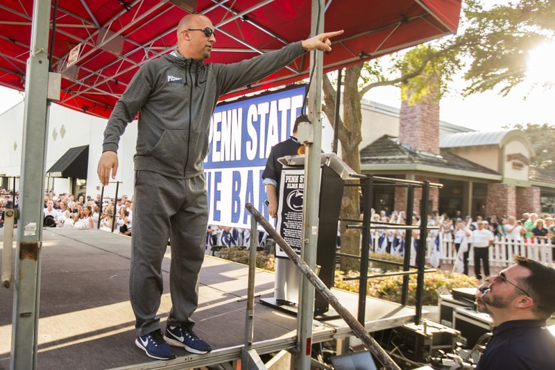 Penn State coach James Franklin waves to fans at the Citrus Bowl college football game pep rally in Orlando, Fla. (Joe Hermitt/The Patriot-News via AP)