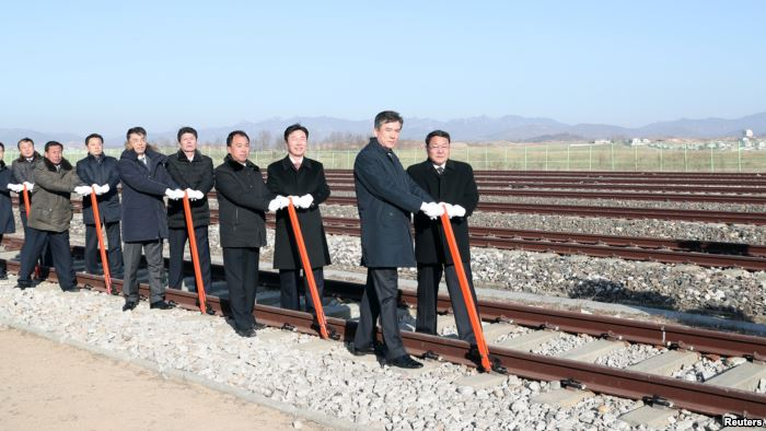 South and North Korean officials attend a groundbreaking ceremony for the rec