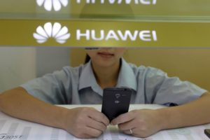 Huawei punishes workers for Iphone tweet blunder