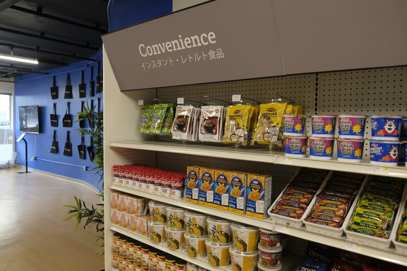 This Nov. 14, 2018, photo shows the interior of the Standard Cognition cashier-less store in San Francisco. (AP Photo/Eric Risberg)