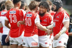 Sunwolves prepare for Super Rugby season with higher purpose