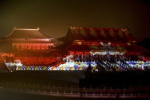 PHOTOS: Red lanterns, lasers light up the Forbidden City