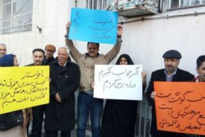 Iran's teachers denounce suppression of rights in biggest protests in months