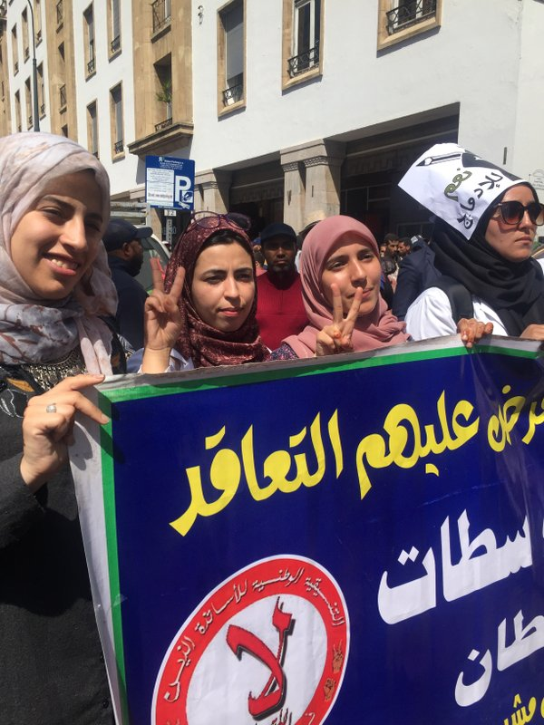 Several thousand Moroccan teachers carrying posters marched across the streets of Rabat, Morocco, Sunday March 24, 2019. ( AP Photo/Amira El Masaiti)