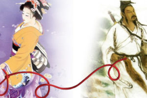 The red string of destiny: true love is predetermined