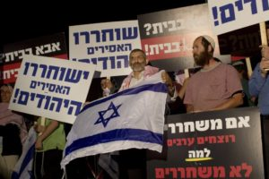 Israel's top court bars far-right politician from next month's election