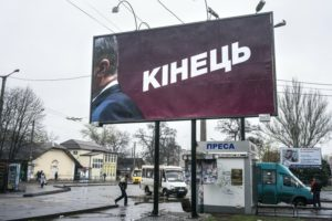 In Ukrainian candidate's hometown, a cry for change
