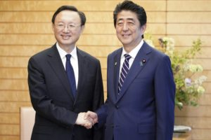 Japan, China agree to boost relations ahead of Xi visit