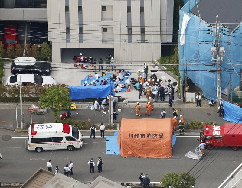 This aerial photo shows the scene of an attack in Kawasaki, near Tokyo Tuesday, May 28, 2019. Authorities say a number of people have been stabbed in an attack. (Kyodo News via AP)