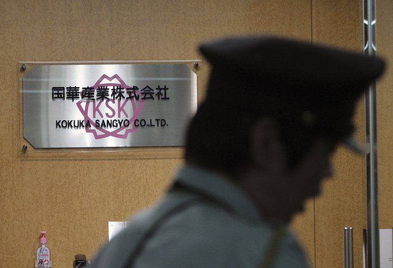 A security guard stand guard in front of Kikuka Sankyo Co., LTD, owner of the Kokuka Courageous, which was attacked near the Strait of Hormuz, Thursday, June 13, 2019, in Tokyo. (AP Photo/Eugene Hoshiko)