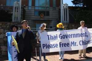 DC protesters ask for release of man detained for broadcasting censored info to China