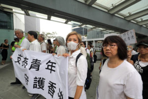 Seniors rally to support Hong Kong youth