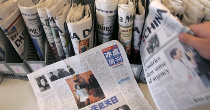 USA plans to respond to the Chinese regime's retaliation against American journalists