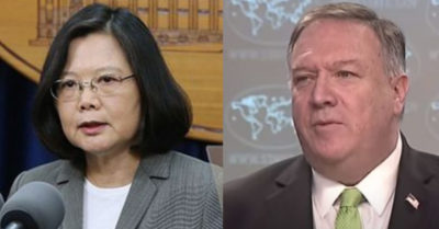 United States deepens economic relations with Taiwan
