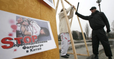 Russia bans 7 NGOs that support Falun Gong, including Doctors Against Forced Organ Harvesting