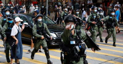 Hong Kong National Security Law: Chinese Communist Party censors opposition websites