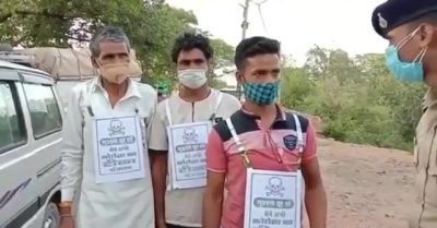 """""""Stay away from me': Unvaccinated Indian villagers forced to hang posters with skulls on them"""