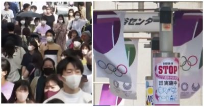 Tokyo Olympics to continue despite a record number of daily new infections