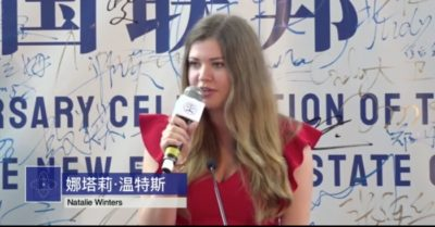 National Pulse reporter warns of 'Axis of Evil' between the Chinese Communist Party and American elites