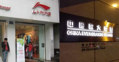 Contrast picture of Chinese groups: One plans $1.4bn share sale for global expansion; the other sells $1.5bn stake to pay debt