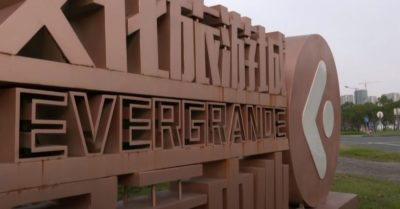 Advisers to both Evergrande and bondholders sign agreement on potential debt negotiations
