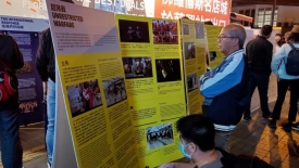 Exhibition on HK Police Brutality and Human Rights Exploitation, to Arouse Social Awareness