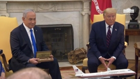 President Trump participates in a bilateral meeting with the prime minister of the state of Israel