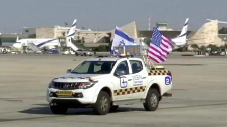 U.S. Secretary of State Mike Pompeo lands in Israel